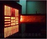 建築材料表面火焰蔓延測試儀BS 476-7
