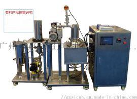 广州超声波生物萃取提取设备
