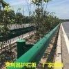 护栏板供应商,成都公路防撞条,公路护栏板厂家