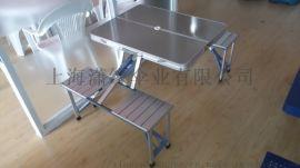 連體折疊桌椅、休閒桌椅
