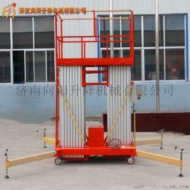重庆铝合金升降机稳定性**运转灵活推行方便造型美观