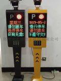 车牌识别 停车场智能管理车辆设备