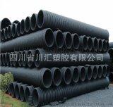 成都川匯雙壁波紋管廠家直接dn400包送檢