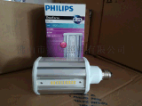飛利浦LED庭院燈HIL系列25W33WE27燈頭