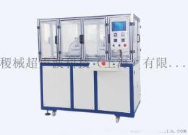 滤芯焊接机 滤芯端盖焊接机 台湾明和超声波厂家直销