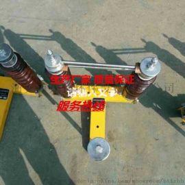静电除尘器直流高压隔离开关二点式高压隔离开关GN3-72-2S双手轮