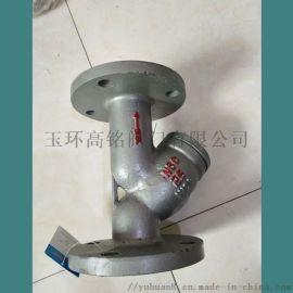 辽宁玉环铸钢过滤器输送介质管道消除  介质中的杂质
