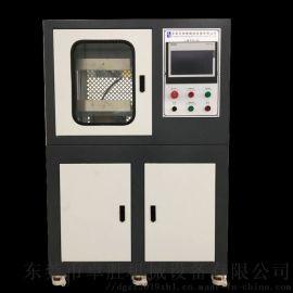卓胜平板硫化机 压片机 橡胶机 热压机