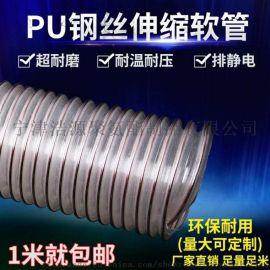 pu钢丝耐磨软管聚氨酯吸尘管木工机械软管