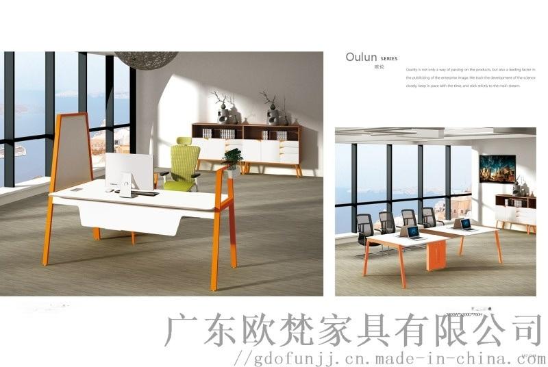 板式辦公桌、主管桌、現代辦公傢俱