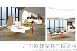 板式辦公桌、主管桌、現代辦公家具
