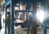 染料自動噸包機、無粉塵噸袋包裝設備方案