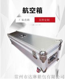 厂家定做加长版航空箱仪器箱机器人包装箱