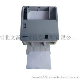 独山县扫描阅卷机用途 自动阅读机分类
