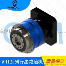 VRT齿轮减速机/行星减速器/精密伺服行星减速机