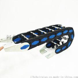 增强尼龙承重拖链 机床机械专用承重塑料拖链