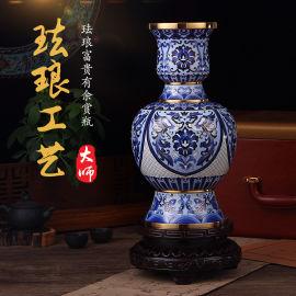 景泰蓝花瓶富贵有余赏瓶珐琅青花摆件