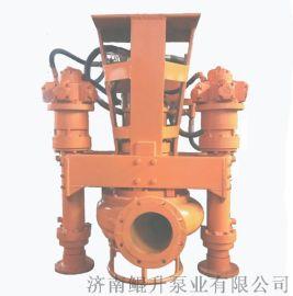 鲲升KSY型液压驱动泥浆泵,挖机抽砂泵
