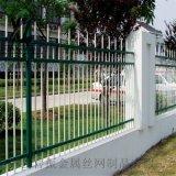 圍牆圍擋護欄,衛生室圍牆防護欄,院牆防護隔離柵
