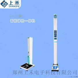 超声波人体秤 便携式身高体重测量仪 健康  一体机