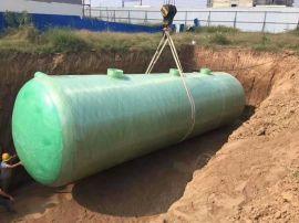 大容量化粪池 玻璃钢净化沉淀池 小型化粪池安装方法