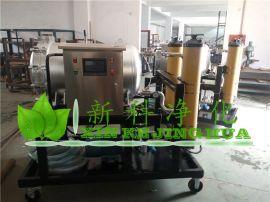 LYC-J150聚结脱水滤油机