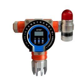 氯气气体报警器DR-TC200-CL2