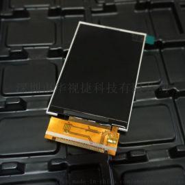 3.5寸39PIN 机器设备显示屏 可带触摸