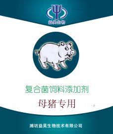 仔猪微生态制剂厂家 调节肠道用乳仔猪微生态制剂