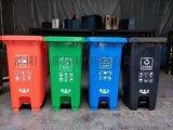 沈阳分类垃圾桶箱丝网印刷机厂家 垃圾桶环保印刷油墨