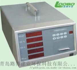 LB-501型五组分汽车尾气分析仪 数据打印