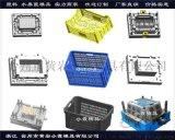 台州注塑模具源头工厂塑胶PP周转箱模具定做