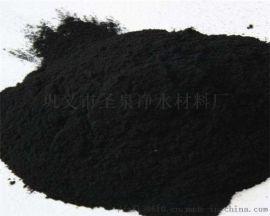 欢迎光临—凤城市活性炭滤料实业有限公司集团-欢迎您