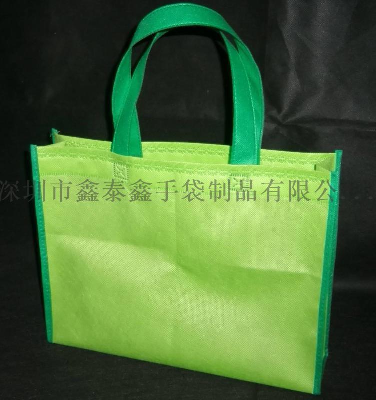环保无纺布袋生产定制