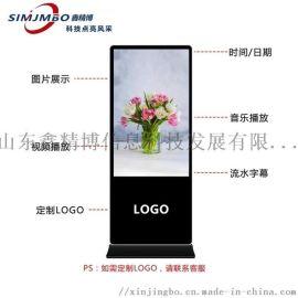 新款43寸50寸55寸立式广告机商场落地式广告机
