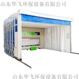厂家直销 伸缩移动喷漆房 占地面积小 使用寿命长