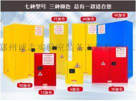 45加仑防爆器材柜,易燃液体防爆柜,危化品寄存柜