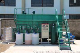 泰州废水处理设备 电镀废水处理设备