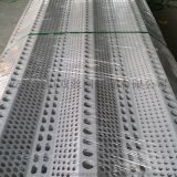 濟南藍色金屬鍍鋅板防風抑塵網