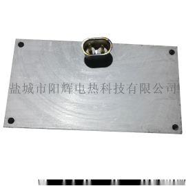 铸铝电热板 铸铝加热板 铸铝发热板 挤出机加热板