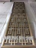 不锈钢酒店大堂屏风 不锈钢屏风酒架定制生产