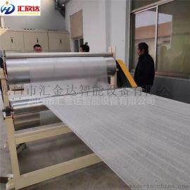 珍珠棉发泡布生产线多少钱一套 汇欣达发泡布生产设备