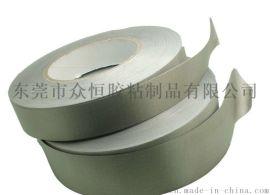 0.05厚导电布双面胶 双面导电胶布生产厂家