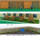 廣西南寧戶外拓展設備廠家 南寧遊樂設備 幼兒園滑梯