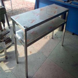 不锈钢双层工作台,洁净室工作台、304工作台
