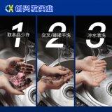 高效去污洗手粉、洗手液用70-90目珍珠岩珠光砂