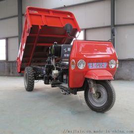 矿用三轮车,运输电动三轮车,矿用电动三轮车
