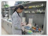 聚丙烯塑料水分测试仪使用操作/产品特点