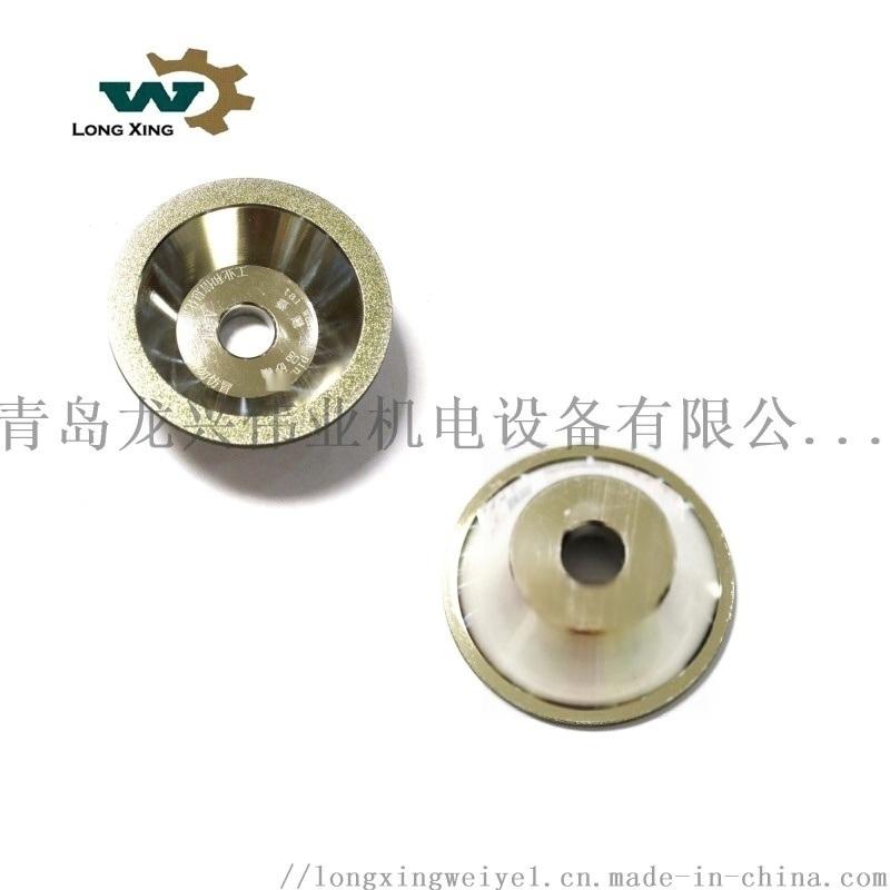 一品鑽石合金砂輪磨刀機砂輪金剛石碗型砂輪金剛砂輪