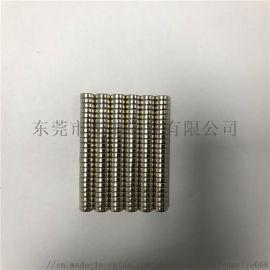 厂家直销强力磁铁  磁铁 钕铁硼强磁  高性能磁铁